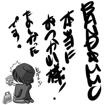 mmc.jpg